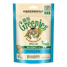猫用グリニーズ グリルツナ味