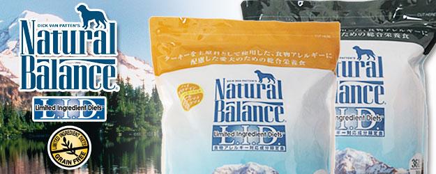 [ナチュラルバランス/Natural Balance] ハイプロテイン ラムフォーミュラ ドッグフード