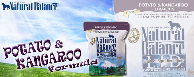 [ナチュラルバランス]ウルトラプレミアム ポテト&カンガルー フォーミュラ ドッグフード