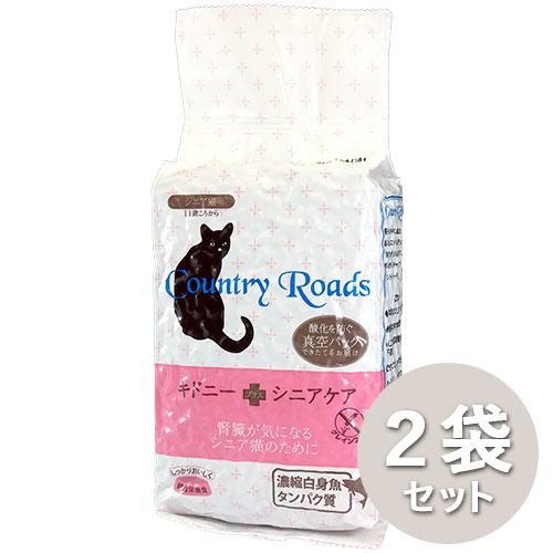 [カントリーロード]キドニープラス シニアケア 635g×2袋セット