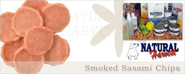 [ナチュラルハーベスト/NATURAL Harvest]スモークドササミチップ