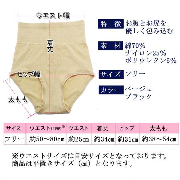 ハイウエストショーツ レディース 綿 コットン 下着 パンツ おへそまで優しく包む 暑い夏も厚着する冬も快適 送料無料