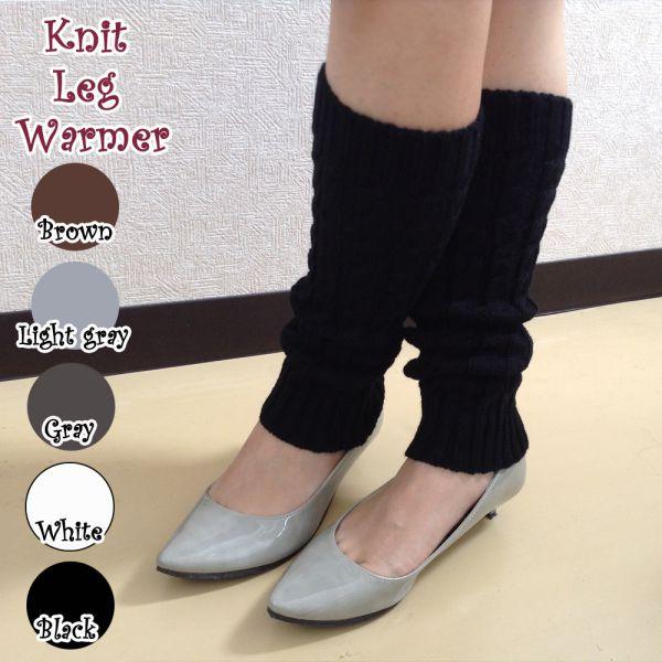 【送料無料】ニット レッグ ウォーマー ソックス 靴下(フリーサイズ)(ブラック、ホワイト、ブラウン、ダークグレー、ライトグレー)