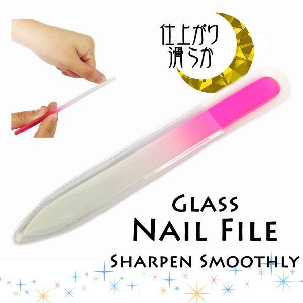 グラスネイルファイル 仕上げ滑らか 爪やすり 爪磨き(ピンク) 送料無料 500円ポッキリ!