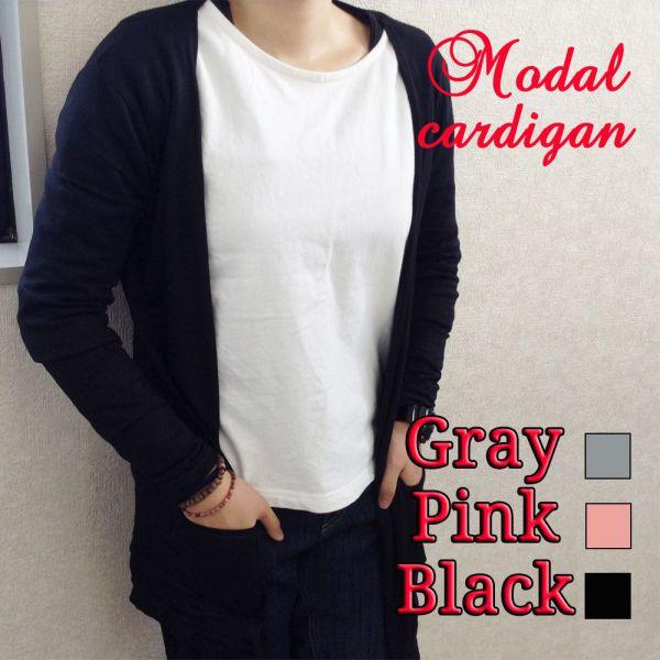 【送料無料】カーディガン ロングタイプ モダール (フリーサイズ)(ブラック、ピンク、グレー)