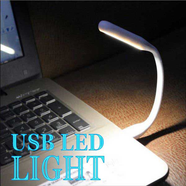 USB LEDライト(ブラック、ホワイト)バッテリーやパソコン等にUSB接続、読書やパソコンご利用時にもおすすめ、インテリアライトにも 送料無料
