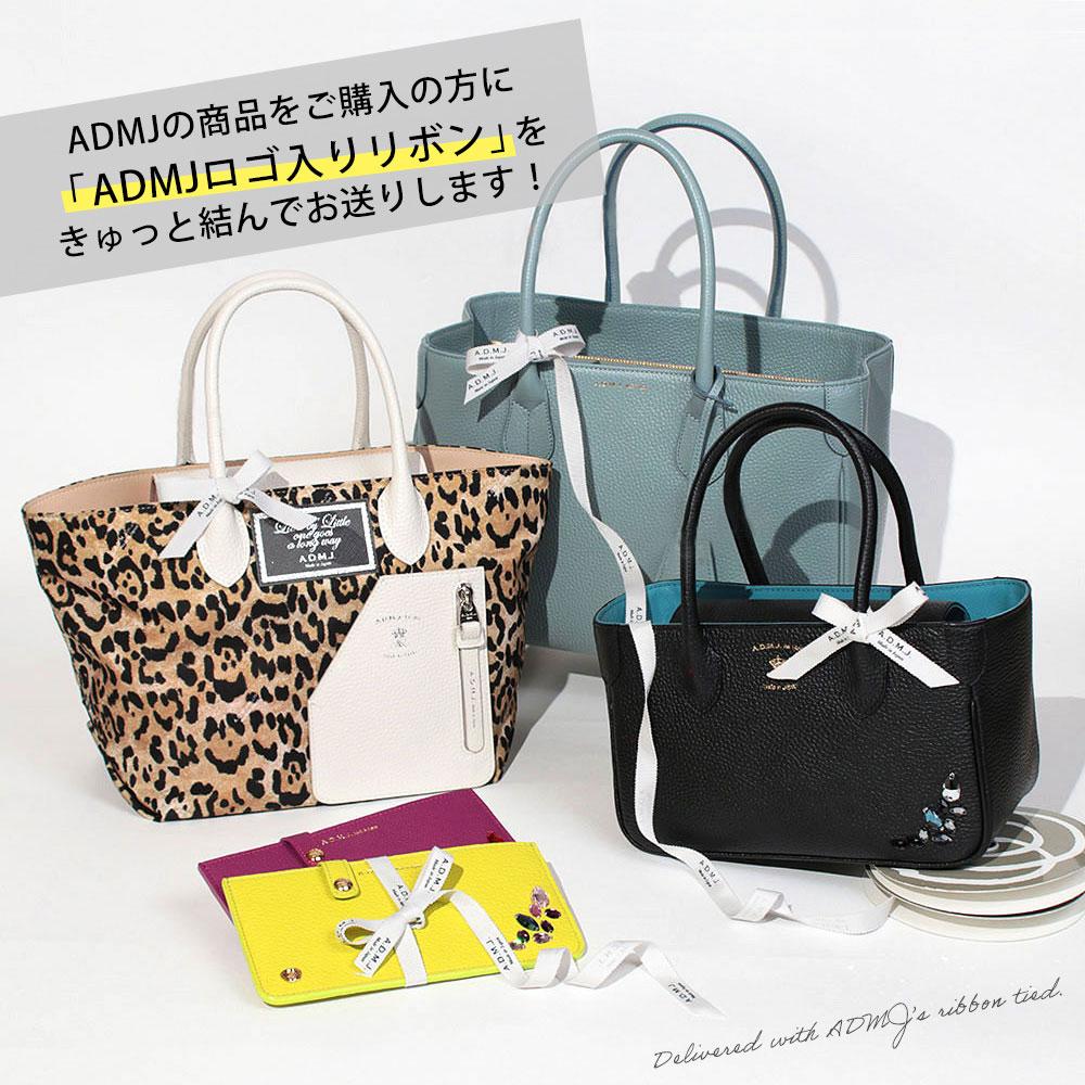 ADMJ リボンプレゼント