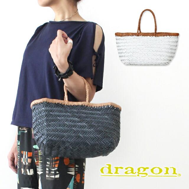 dragon bamboo スモール メッシュバッグ バイカラー