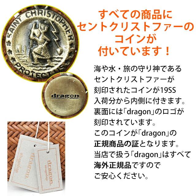 dragon レザーメッシュ巾着バッグ コイン