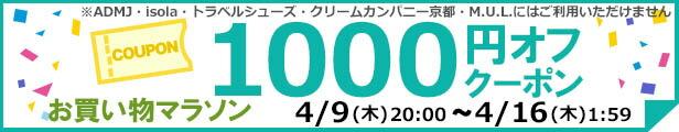 1000cp