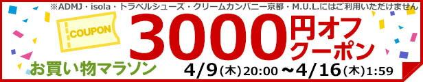 3000cp