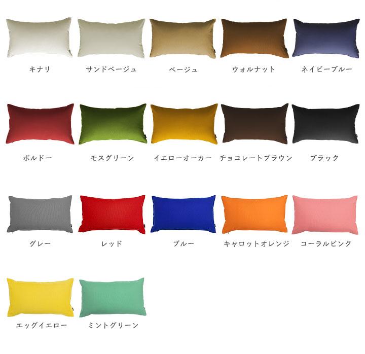 カラー長方形