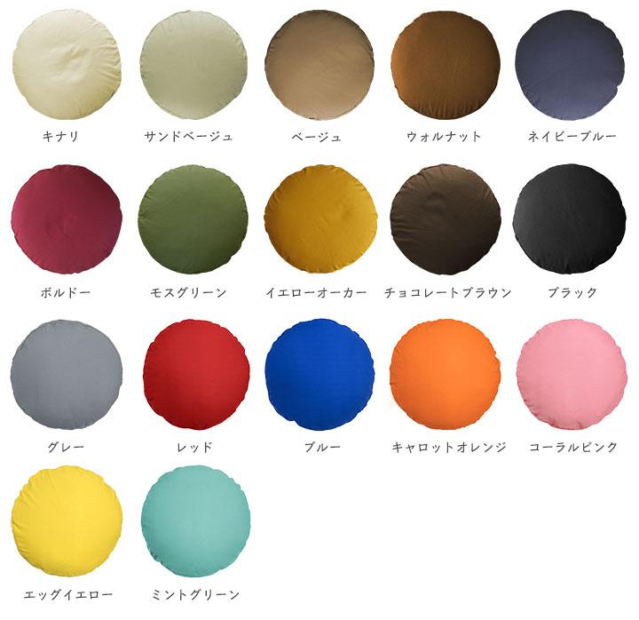 カラー角型