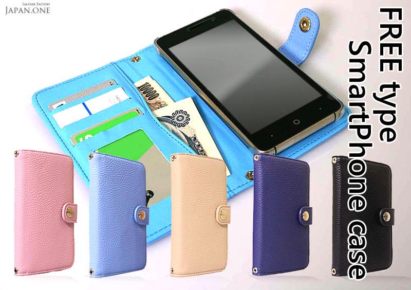 手帳型.スマートフォンケース.フリーサイズ全機種.対応.カード.収納.ポケット.鏡.ミラー.スタンド.ショルダーストラップ