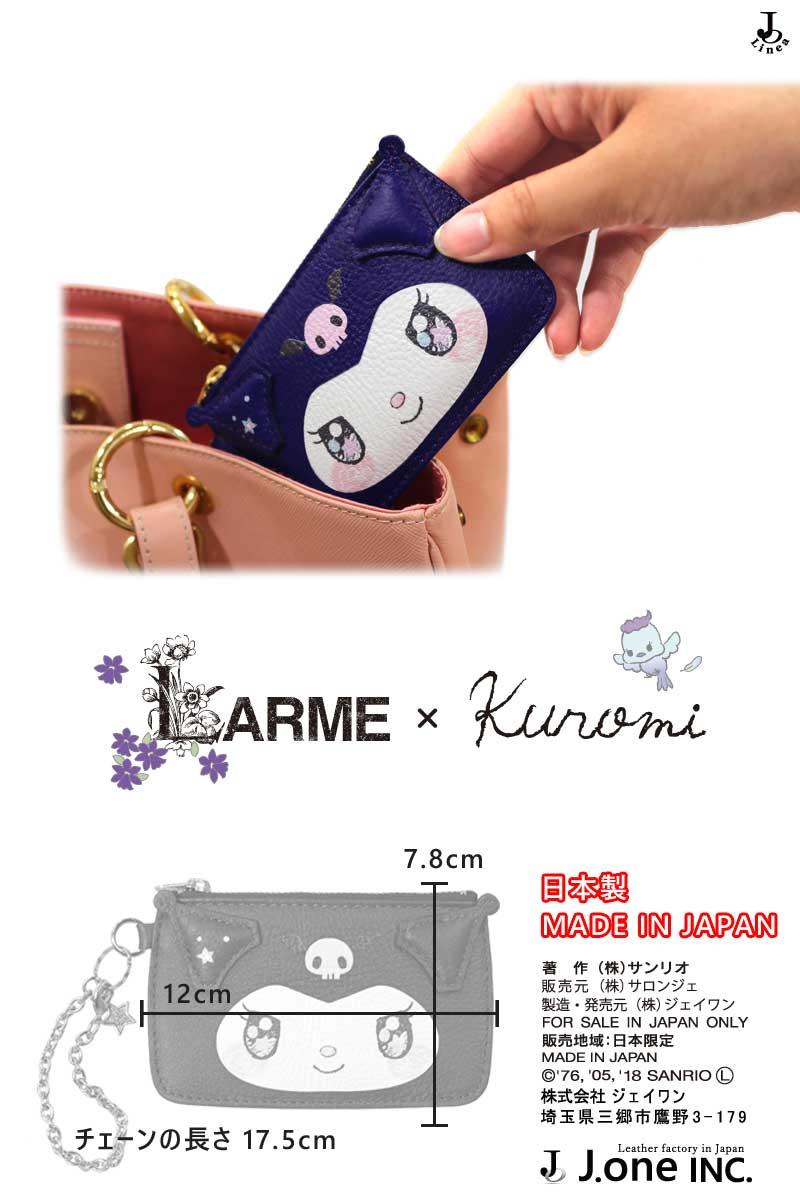 【メール便可】SANRIO,サンリオ,LARME×クロミ,ミニポーチ,日本製,ハンドメイド