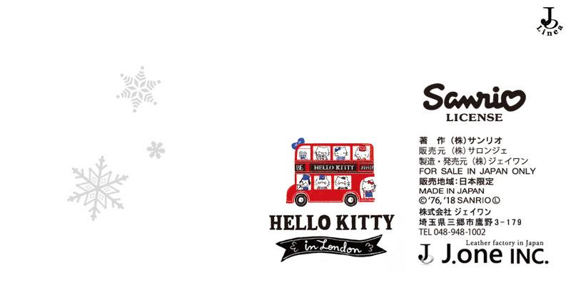 【メール便可】SANRIO,サンリオ,英国,London,ハローキティ,ネームタグ,日本製,ハンドメイド