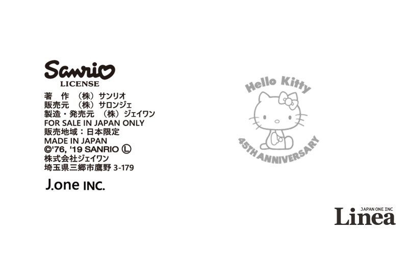 【メール便送料無料】SANRIO,サンリオ,ハローキティ,45周年,ANNIVERSARY,日本製,ハンドメイド