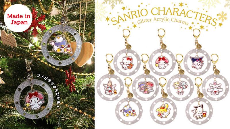 【メール便可】SANRIO,サンリオ,クリスマス,ツリー,飾り付け,日本製,ハンドメイド