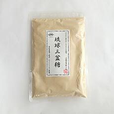 琉球三盆糖