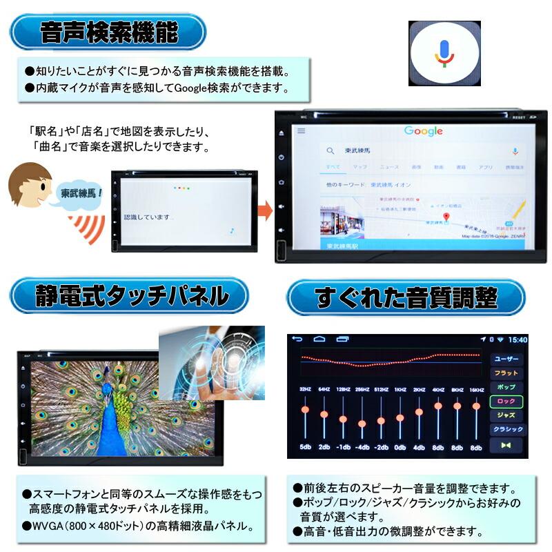 【楽天市場】7インチ Androidカーナビ DVD内蔵★ラジオ SD Bluetooth ...