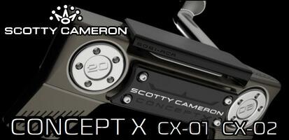 数量限定モデル!スコッティキャメロン・2018コンセプトXパター!