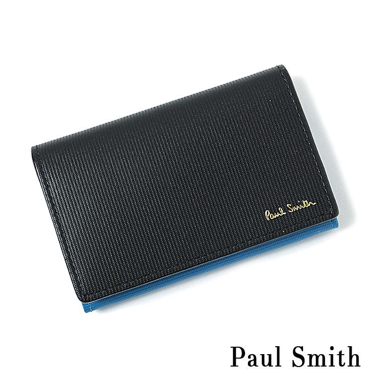 Paul Smith ストライプ エンボス カードケース