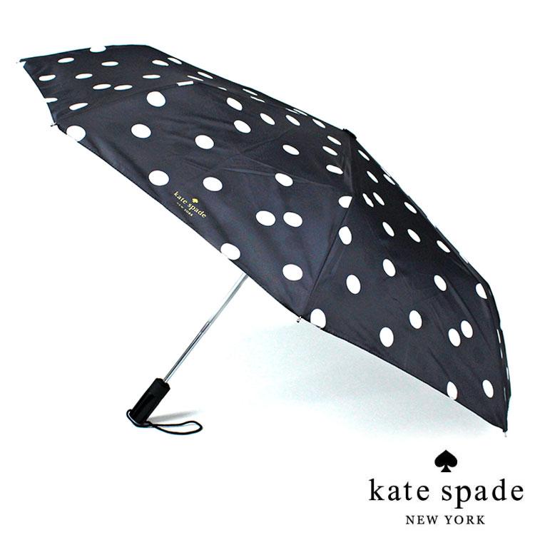 Kate Spade ブラックドット トラベル アンブレラ