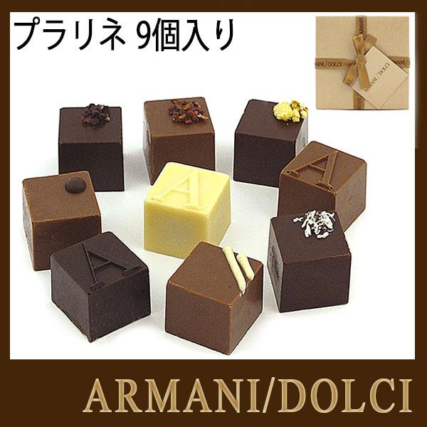 チョコ アルマーニ