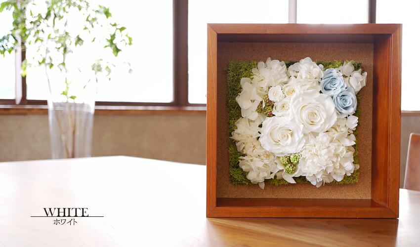 電報、結婚式、誕生日、結婚祝い、プリザーブドフラワー、結婚記念日、ブリザードフラワー
