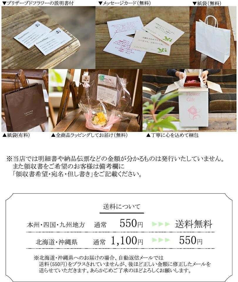 gift-b.jpg