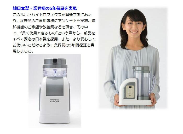 純日本製・業界初の5年保証を実現