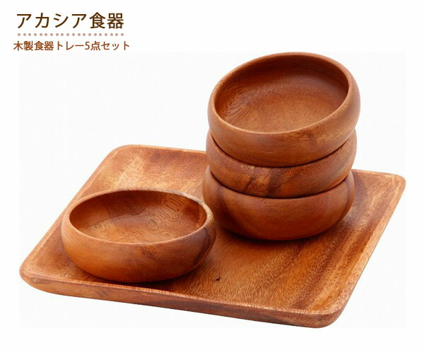 Acacia wooden dish-tray u0026 Bowl set 5 pieces. Cooking utensils and dishes happy with fun! On the table of course even home party dressy!  sc 1 st  Rakuten & joycube | Rakuten Global Market: Acacia wood tableware trays u0026amp ...
