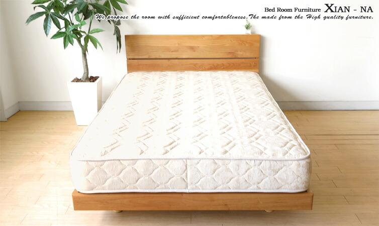 アルダー天然木を使用し、通気性を考慮した国産すのこベッド