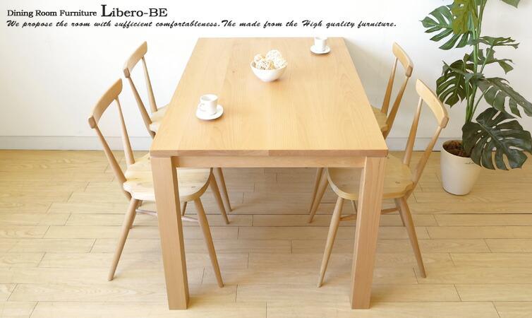 デザインとサイズと塗装が選べるカスタムダイニングテーブル