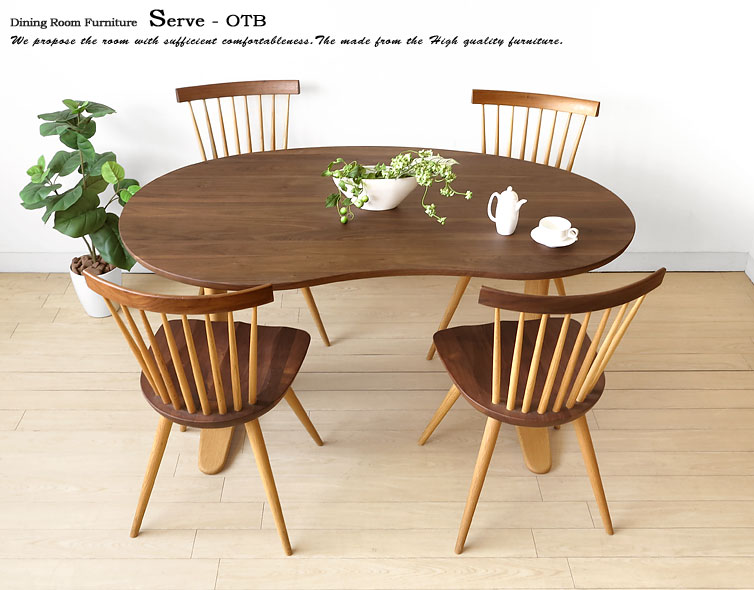 個性的な豆型デザインのオーダーテーブル