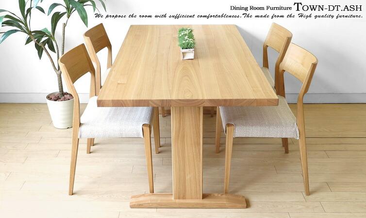 脚間変更が出来るタモ無垢材を使用した一枚板風のオーダーテーブル