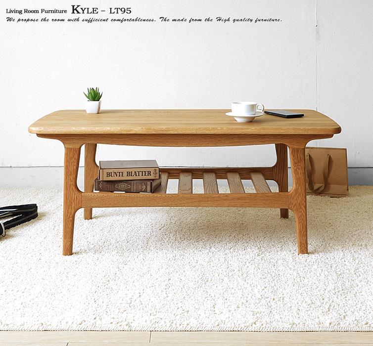 ナラ無垢材の北欧ローテーブル