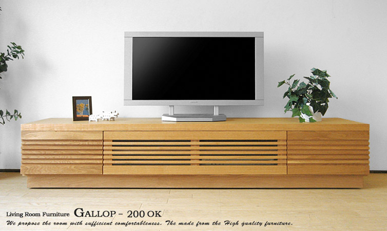 ナラ材を使用した格子デザインテレビボード