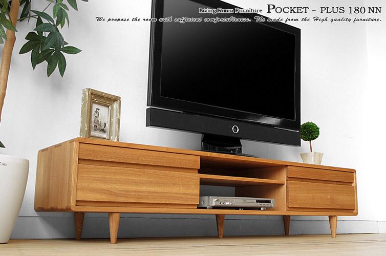 北欧テイストの部屋作りにオススメなタモ無垢材のレール付テレビボード