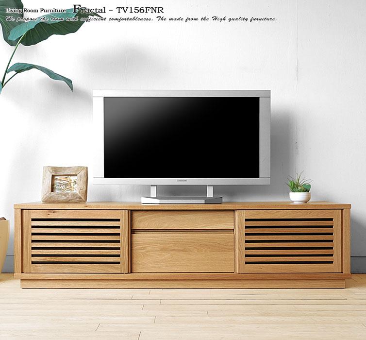ナラ無垢材をふんだんに使用した和モダンなテレビ台