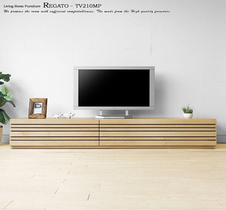 ハードメープル無垢材を使用したオシャレなテレビ台