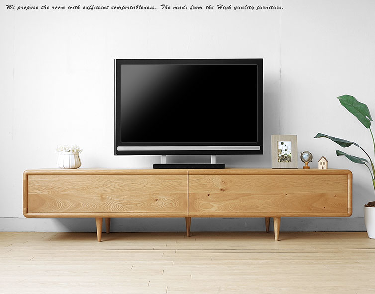 北欧テイストのテレビ台