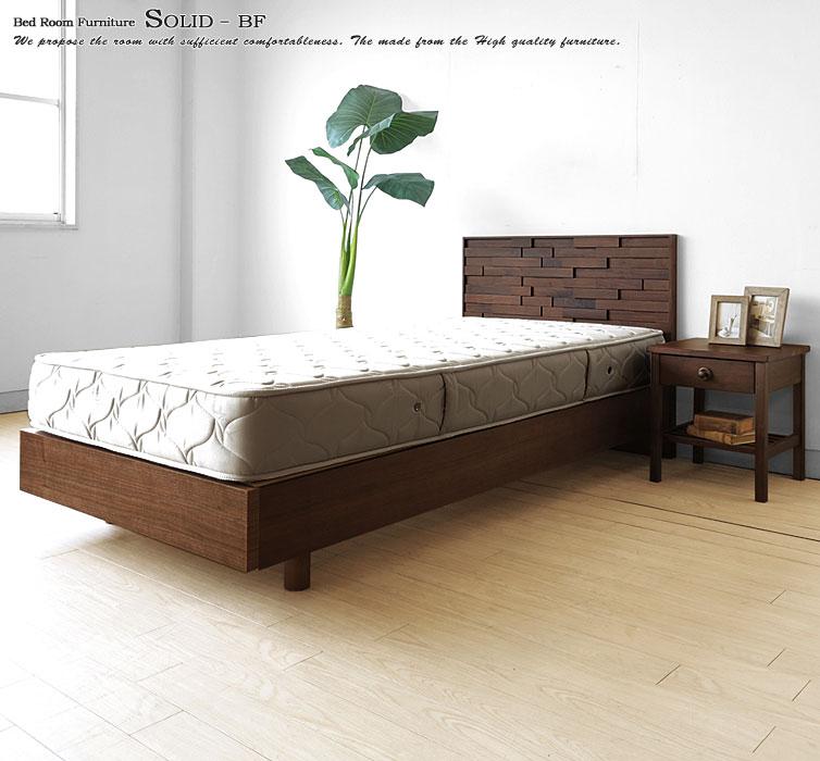 石畳やレンガのようなオシャレなベッド