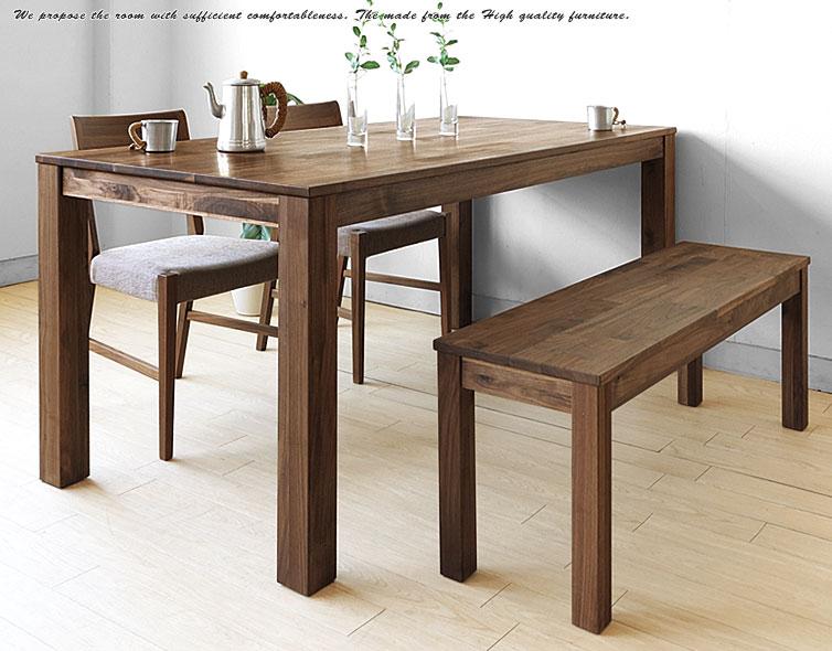 ウォールナット無垢材の高級感が魅力のダイニングテーブル