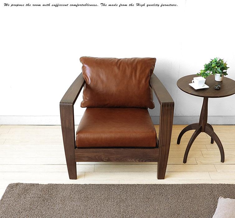 ウォールナット無垢材の革張りソファ