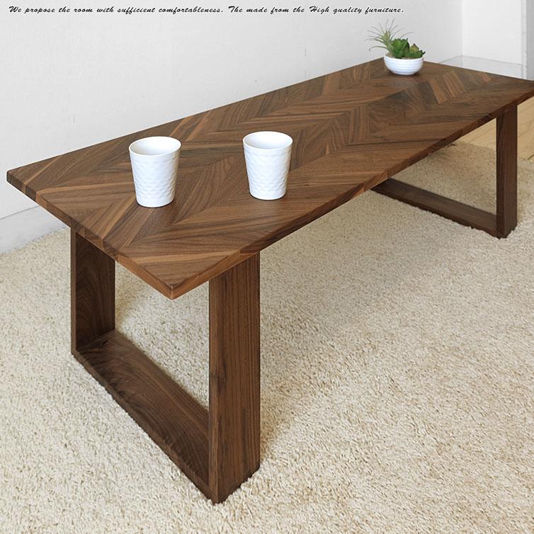 ウォールナット材の印象的なリビングテーブル