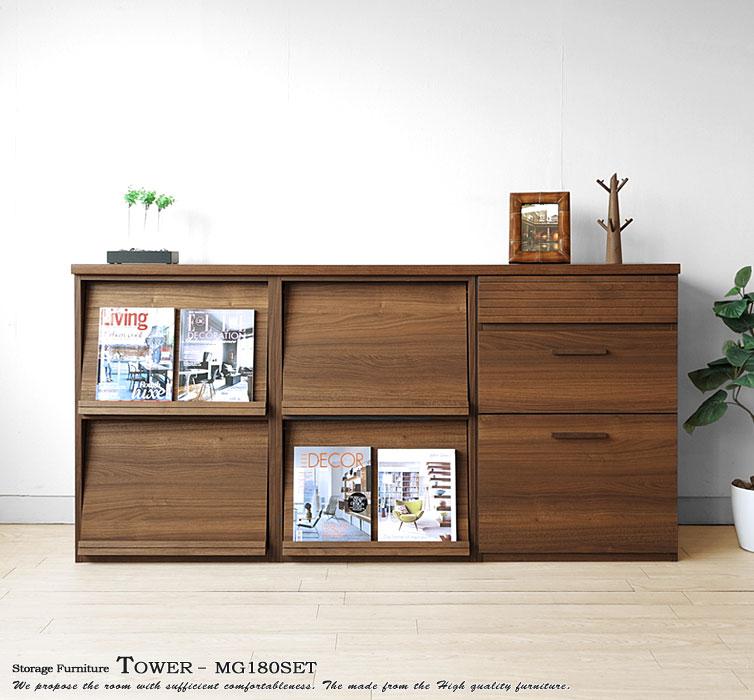ウォールナット色のキッチン収納ユニット家具