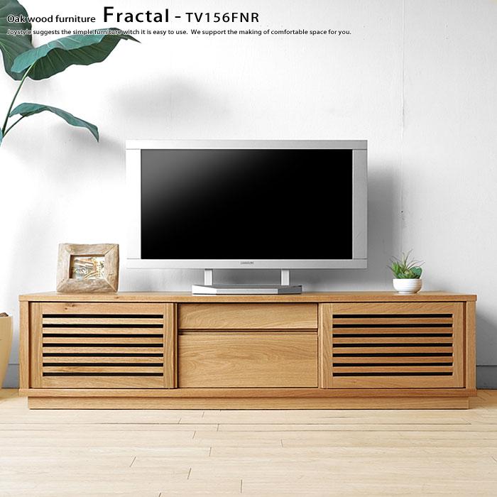 ナラ無垢材の素材感に溢れた国産テレビ台