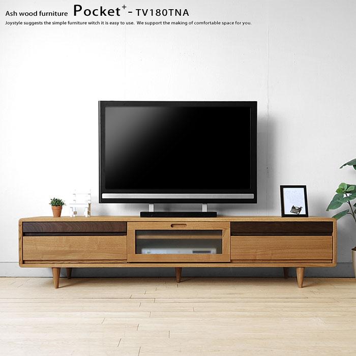 タモ無垢材の北欧テレビボード