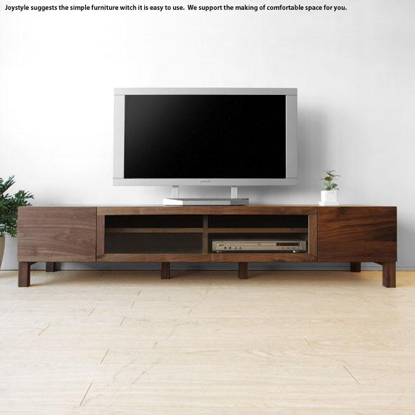 ウォールナット無垢材を使用した高級感のあるテレビ台
